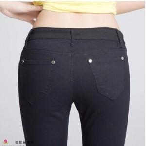 uzke-cerne-kalhoty-slimky-pencilky-1